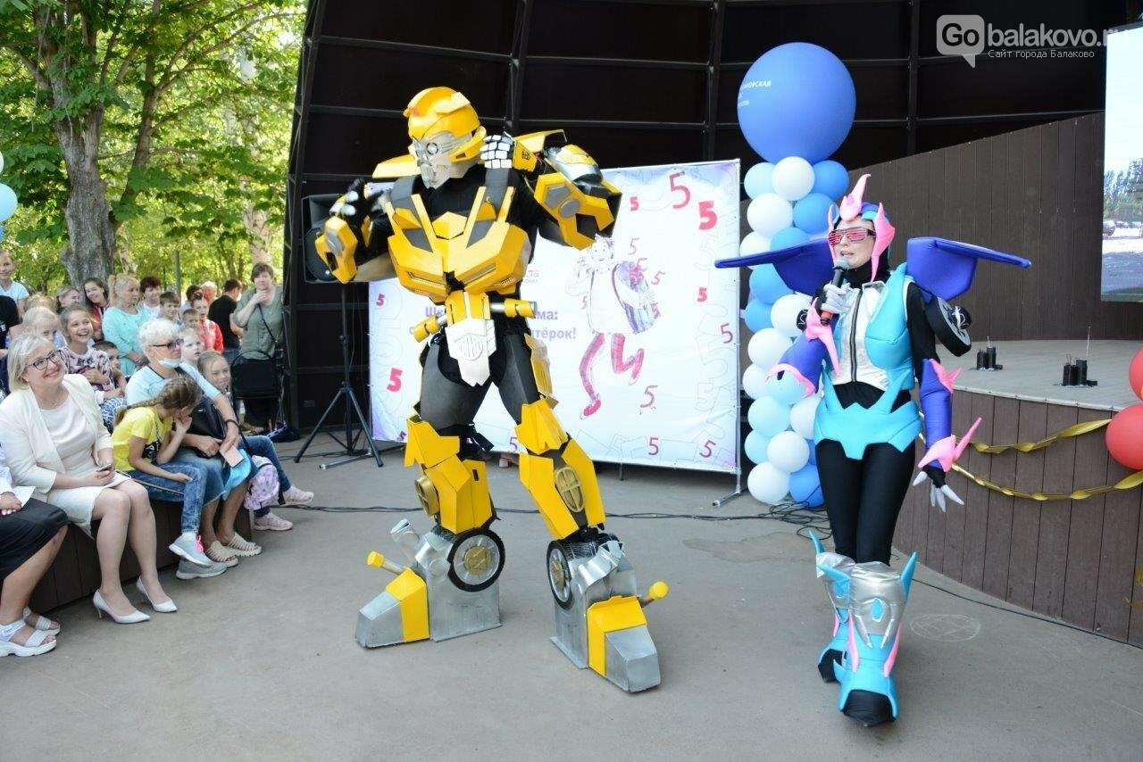 Балаковская АЭС поздравила ребят с окончанием учебного года ярким фестивалем «ЭКО-лето», фото-7