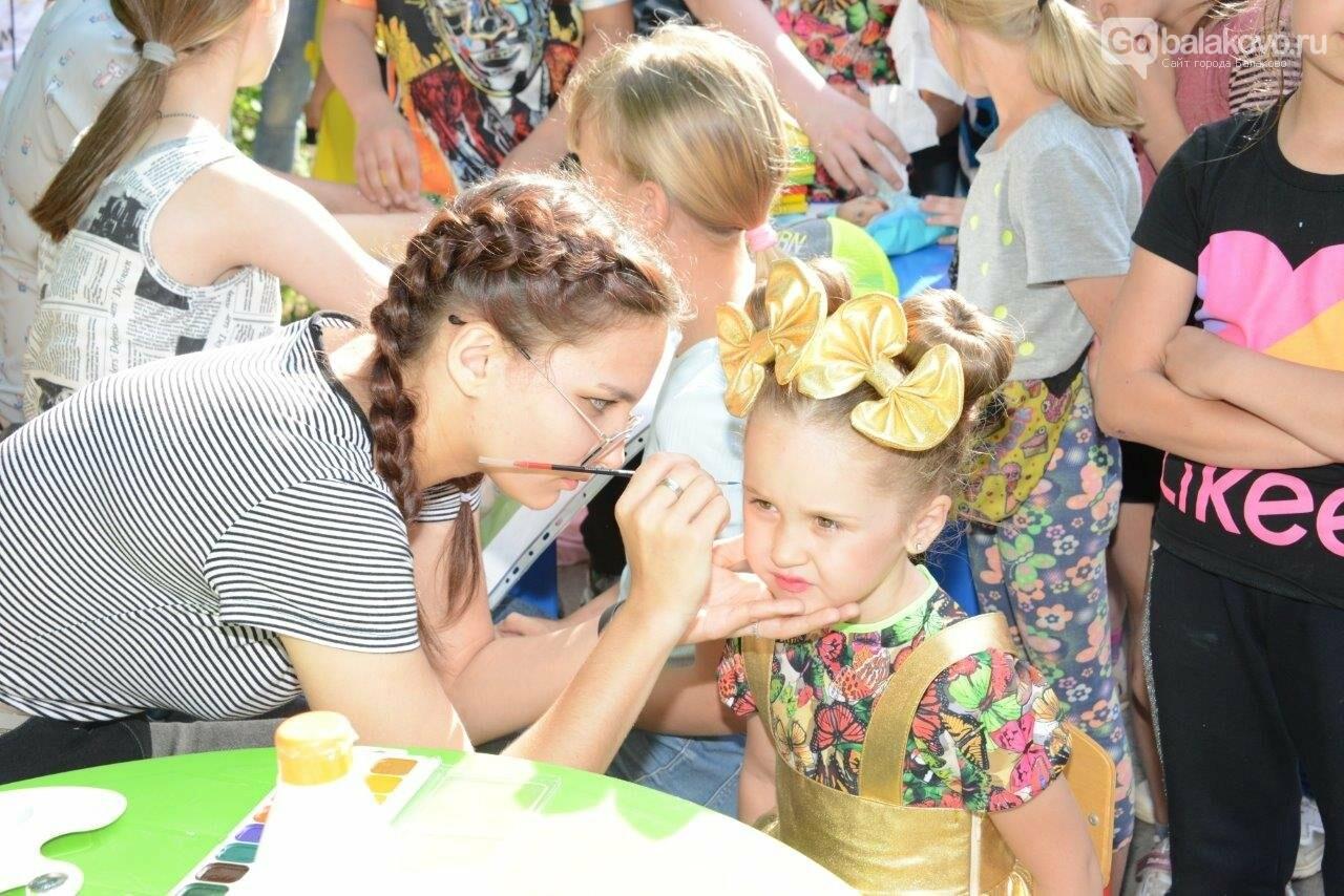 Балаковская АЭС поздравила ребят с окончанием учебного года ярким фестивалем «ЭКО-лето», фото-8