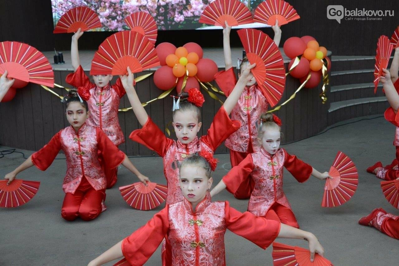 Балаковская АЭС поздравила ребят с окончанием учебного года ярким фестивалем «ЭКО-лето», фото-4