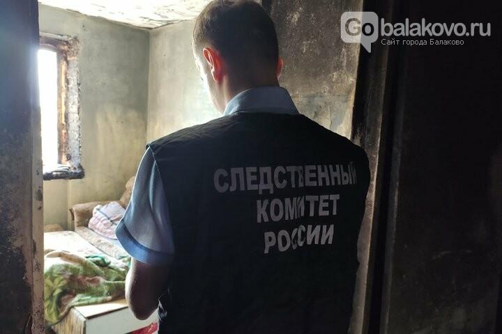 Жительница Балаково найдена мертвой в общежитии, фото-1