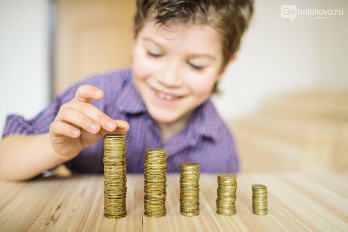 Дети и деньги: как научить ребенка финансовой грамотности, фото-1