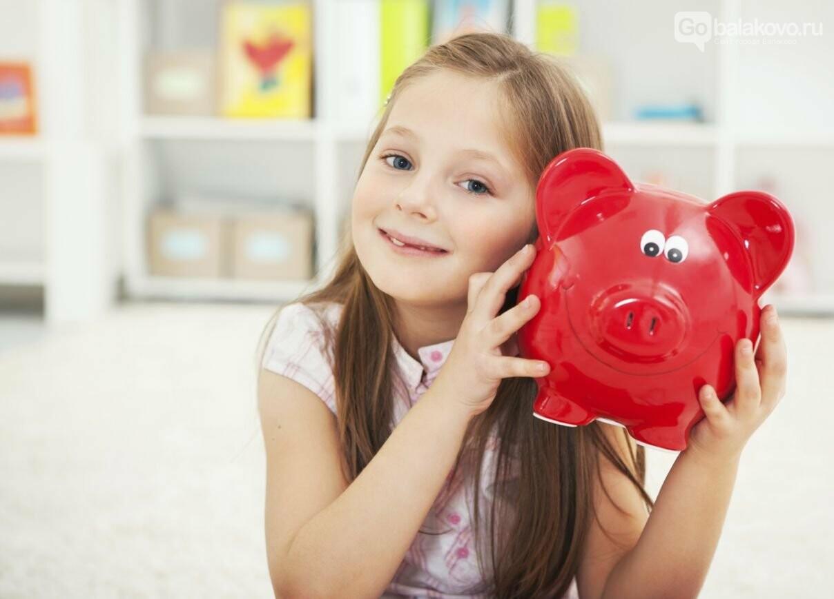 Дети и деньги: как научить ребенка финансовой грамотности, фото-4