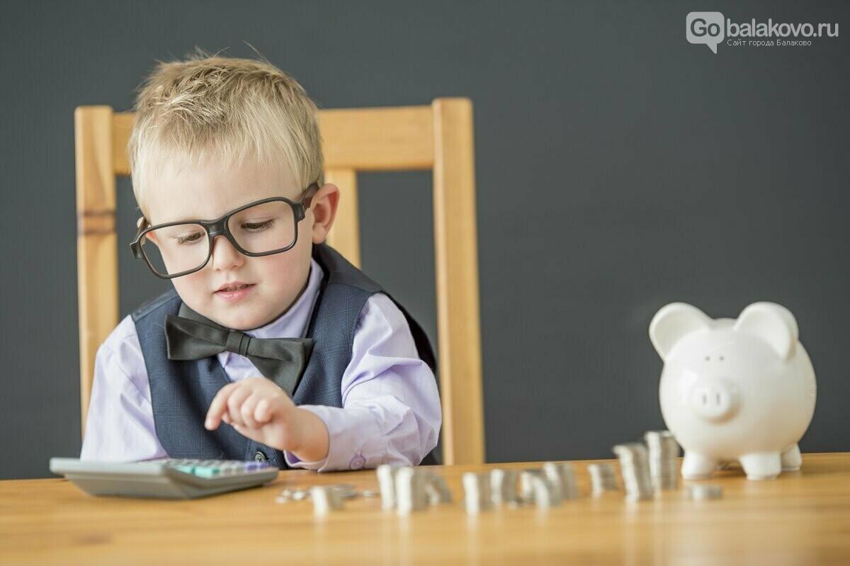 Дети и деньги: как научить ребенка финансовой грамотности, фото-5