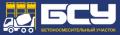 БСУ: услуги спецтехники в г.Балаково