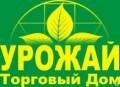 """ТД """"УРОЖАЙ"""", парники и теплицы в Балаково"""