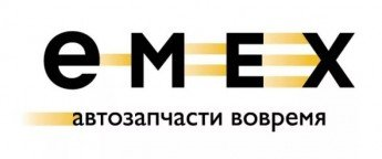 Логотип - Emex.ru, Автозапчасти Балаково