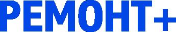 Логотип - Ремонт Плюс