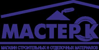Логотип - Мастерок, Магазин строительных и отделочных материалов в  г. Балаково