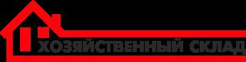 Логотип - Хозяйственный склад, товары для дома и дачи Балаково