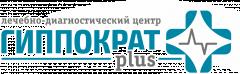"Логотип -  "" Гиппократ плюс""  Лечебно - диагностический центр"