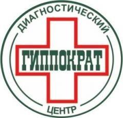 Гиппократ диагностический центр в  Балаково