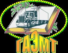 Логотип - Губернаторский автомобильно-электромеханический техникум, техникумы Балаково