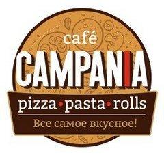 CAMPANIA (Кампания), кафе в Балаково