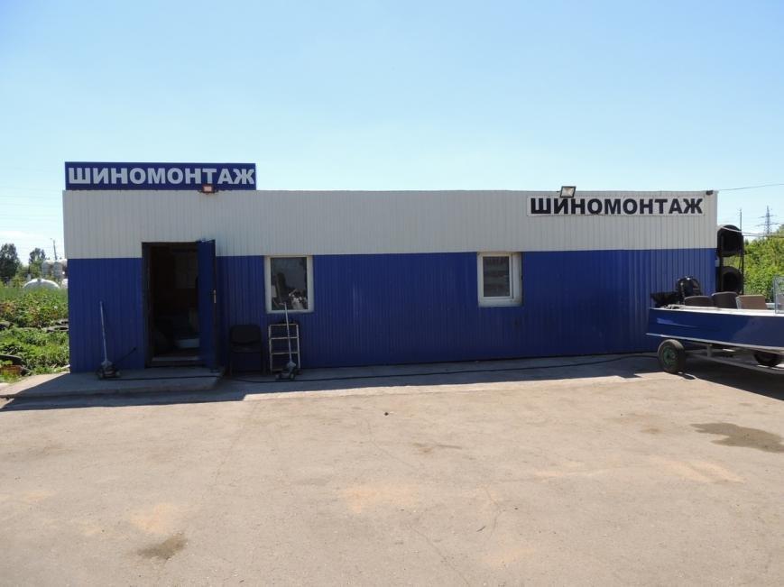 шиномонтаж в Балаково
