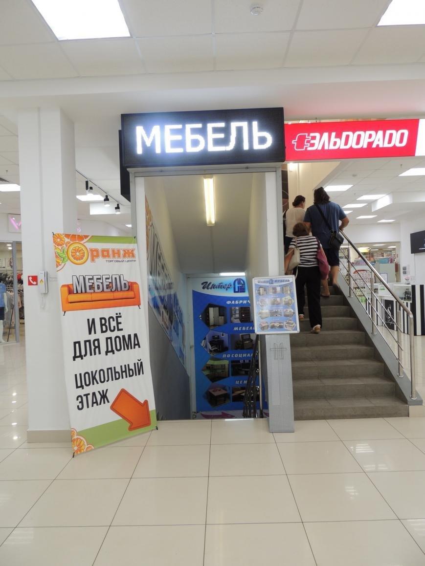 магазин Люкс-Мебель в Балаково