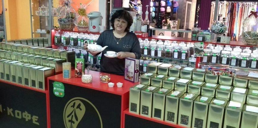 купить чай в Балаково
