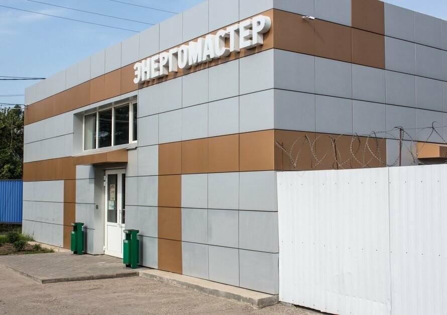 магазин Энергомастер в Балаково