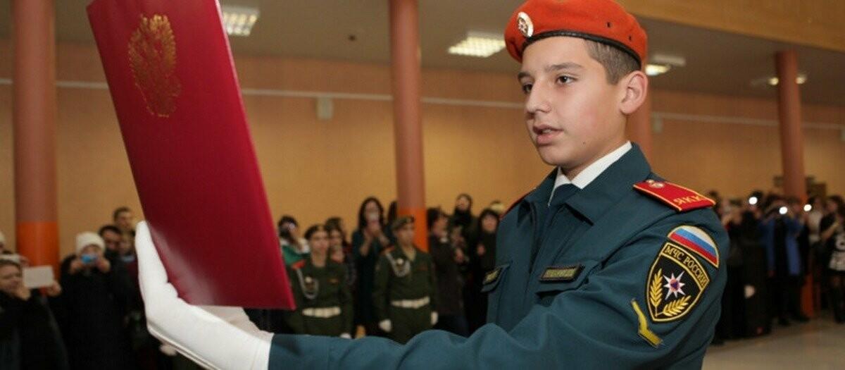 заказать кадетсткую форму в Балаково