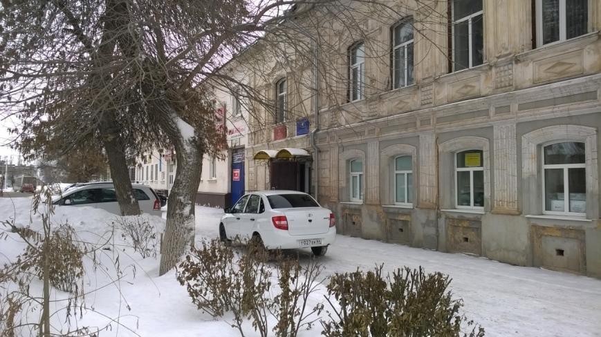 образование в Балаково
