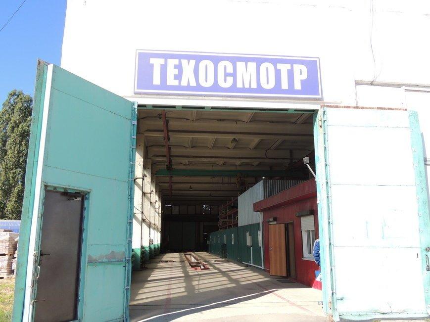 Техосмотр на Транспорной 5 в Балаково