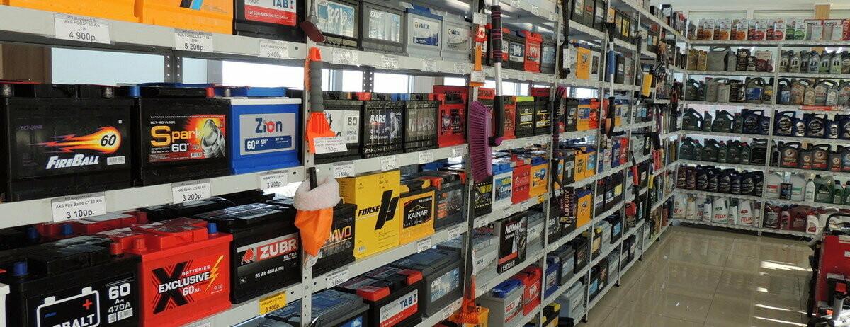магазин аккумуляторы в Балаково