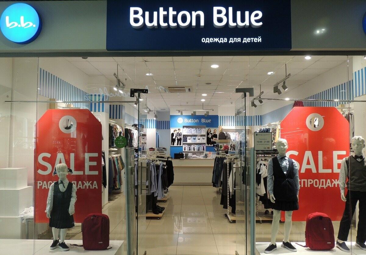магазине детской одежды Button Blue в Балаково